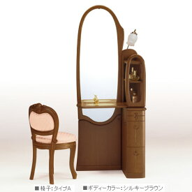 実売価格はさらにお安く【卸】価格はお問い合わせ下さい。【卸】 オパール 収納姿見 ドレッサー 鏡台 SEK-2866