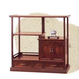 YK404 古代 KODAI 民芸家具 シリーズ 飾り棚 飾り棚 和風 飾棚 欅 リビングボード 木製 サイドボード 完成品 チェスト 幅90cm 高級 国産 日本製 うるしん