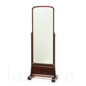 YK408 古代 KODAI 民芸家具 シリーズ くし型17姿見 和風 スタンドミラー 木製 全身鏡 欅 全身ミラー 高級 国産 日本製 うるしん