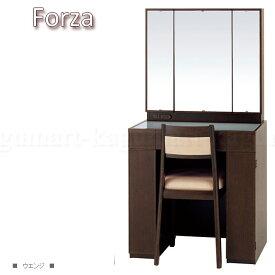 【開梱設置】【送料無料】フォルツア 25半三面収納 三面鏡