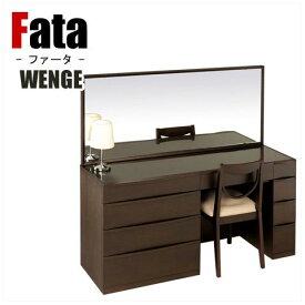 実売価格はさらにお安く【卸】価格はお問い合わせ下さい。Fata ファータ1500 10一面 幅150 ウォールナット・ウエンジ 2カラー【卸】