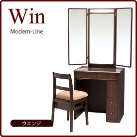 【開梱設置】【送料無料】ウイン win 30七分三面収納 三面鏡 ドレッサー 鏡台 化粧台