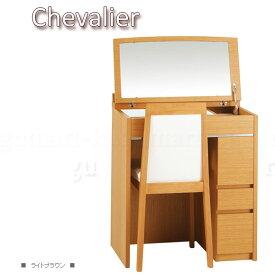 実売価格はさらにお安く【卸】価格はお問い合わせ下さい。シュバリエ 回転鏡 ライティング 一面鏡 ドレッサー 鏡台 化粧台【卸】