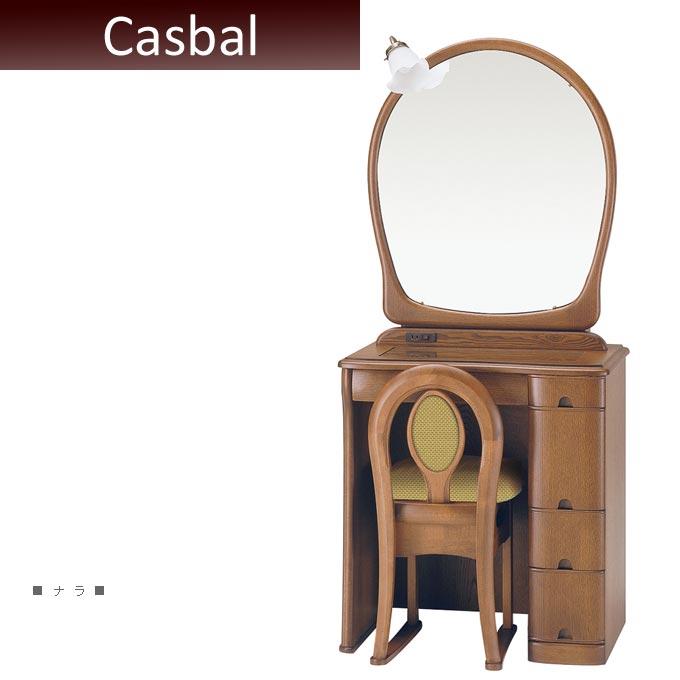 実売価格はさらにお安く【卸】価格はお問い合わせ下さい。キャスパル 一面鏡 ドレッサー 鏡台 化粧台【卸】 テーブル デスク コンパクト ロータイプ 姫系 ワゴン 可愛い ライト 白 アンティーク ミニ