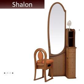 【開梱設置】【送料無料】シャロン 収納姿見 ドレッサー・鏡台