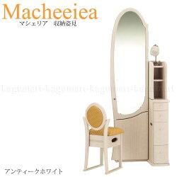 【開梱設置】【送料無料】マシェリア収納姿見ドレッサー・鏡台