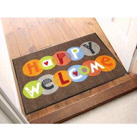 玄関マット 屋外 室内 屋内 洗える 薄型 玄関マット かわいい 丸洗い 玄関マット ウォッシャブル エントランスマットIAA-6878(ウォッシュアンドドライ)Happy Welcome 50×75cm