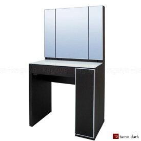 テーブル デスク コンパクト ロータイプ 姫系 ワゴン 可愛い ライト 白 アンティーク ミニ実売価格はさらにお安く【卸】価格はお問い合わせ下さい。松永家具 (matsunaga) piatto ピアット ドレッサー75 三面鏡 さんめんきょう(卸)