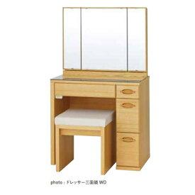 テーブル デスク コンパクト ロータイプ 姫系 ワゴン 可愛い ライト 白 アンティーク ミニ実売価格はさらにお安く【卸】価格はお問い合わせ下さい。松永家具 (matsunaga) verde ヴェルデドレッサー三面鏡(卸)