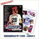 DVD 2枚セット 渡辺美奈代バースデーライブ
