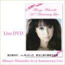 DVD 2012 渡辺美奈代のライブDVD 「Minayo-Watanabe 25+2 Anniversary Live」 直筆サイン入り 渡辺美奈代公式グッズ