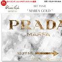 【代引き不可】【特大サイズ】アートパネル「MARFA GOLD」サイズ152.4×101.6cm ファッションの絵画 ブランドモチーフポップアート アートフレー...
