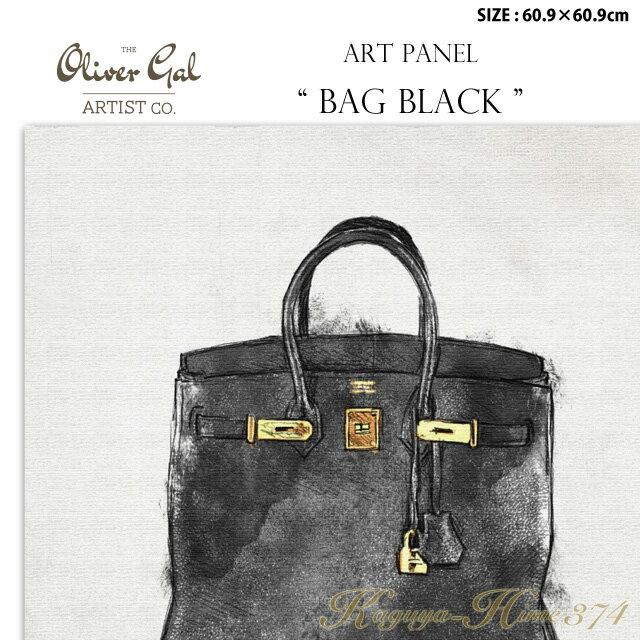 【代引き不可】アートパネル「BAG BLACK」サイズ60.9×60.9cm バッグの絵画 ブランドモチーフポップアート アートフレーム The Oliver Gal Artist Co 渡辺美奈代セレクト