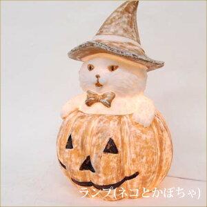 テーブルランプ(ネコとかぼちゃ) ハロウィン卓上ライト...