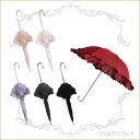 フリルアンブレラ 雨傘 かさ 雨具 姫系インテリア フリル傘 フリフリ傘 プリンセスアイテム パラソル渡辺美奈代愛用