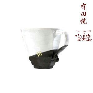 有田焼 『マグカップ 単品』 白単品作家 マグ コーヒーカップ コーヒー 器 食器 陶器 和食器 高級 おしゃれ 和モダン 単品 ありたやき プレゼント 贈り物 ギフト お祝い 内祝い 贈答品 贈答用