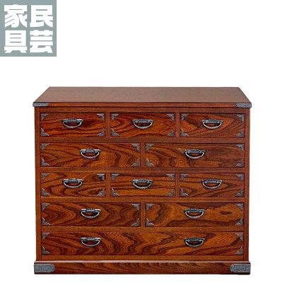民芸たんす52型民芸箪笥民芸家具たんすタンス伝統収納