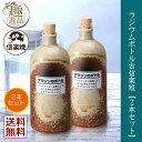 ラジウムボトル古信楽短【2本セット】 ボトル マイナスイオン まろやか 美味い 陶器 信楽焼