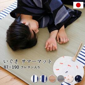 国産いぐさ 日本製 【ウレタン入り サマーマット】 涼しい お昼寝マットふわふわ 2cm厚 大人用 国産 いぐさ ベッドマット 敷布団 いぐさマット 二段ベッド マットレス