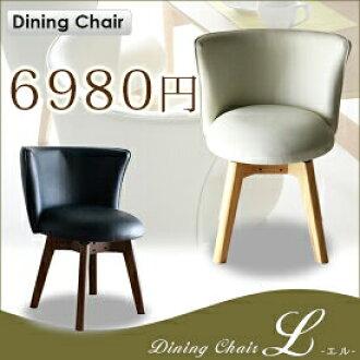 (餐廳椅子椅子)L餐廳椅子旋轉式