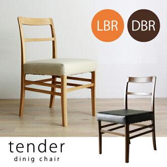 (椅子椅子) tenderdyneingchair