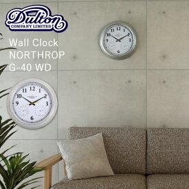 『レビュー投稿で選べる特典』 壁掛け時計 直径40cm DULTON ダルトン 「Wall clock Northrop G-40 WD」 ウォールクロック ノースロップ K725-926WD 時計 壁掛け 掛け時計 シンプル レトロ ヴィンテージ アンティーク おしゃれ デザイン インテリア 雑貨