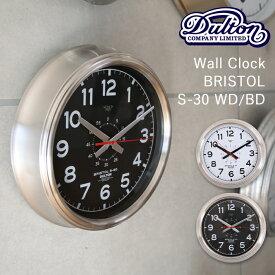 『レビュー投稿で選べる特典』 壁掛け時計 直径30cm DULTON ダルトン 「Wall clock Bristol S-30 WD/BD」 ウォールクロック ブリストル K725-925WD/BD 時計 壁掛け 掛け時計 シンプル インダストリアル モダン おしゃれ デザイン インテリア リビング 雑貨