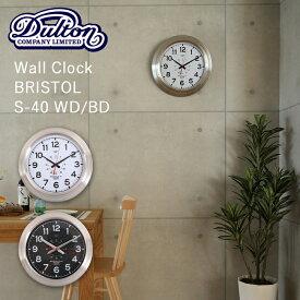 『レビュー投稿で選べる特典』 壁掛け時計 直径40cm DULTON ダルトン 「Wall clock Bristol S-40 WD/BD」 ウォールクロック ブリストル K725-924WD/BD 時計 壁掛け 掛け時計 シンプル インダストリアル モダン おしゃれ デザイン インテリア リビング 雑貨
