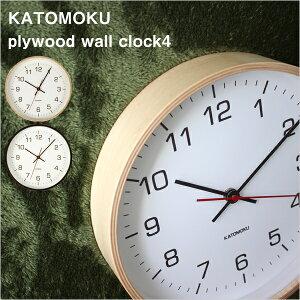 KATOMOKUplywoodwallclock4km-44曲げわっぱ掛け時計スイープ(連続秒針)[ナチュラル/ブラウン]天然木ウォールクロック北欧シンプルギフト,プレゼントに!【加藤木工/カトモク】