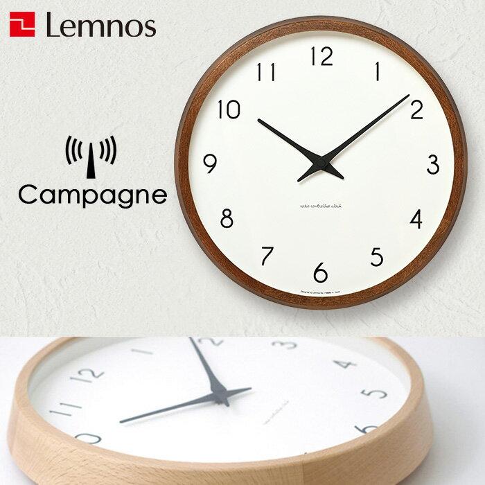 『レビュー投稿で選べる特典』 レムノス 掛け時計 カンパーニュ 電波時計 時計 壁掛け おしゃれ 電波 壁掛け時計 おしゃれ 電波 北欧 レトロ ナチュラル / ブラウン タカタレムノス Lemnos
