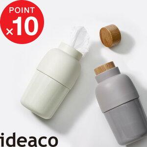 『 Mochi Bin(モチ ビン) 』 ideacoシンプル デザイン おしゃれ アルコールティッシュ 除菌ティッシュ ウェットティッシュケース 詰め替え用 ウェットシートケース ロールタイプ ティッシュカバ