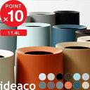 ideaco イデアコ「TUBELOR HOMME チューブラーオム」 ゴミ袋が見えない ごみ箱 ゴミ箱 ホワイト/ブラック/ブラウン/ブ…