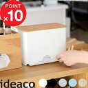 イデアコ ideaco 「Mask Dispenser60 ( マスクディスペンサー )」 詰め替え容器 マスクケース マスク入れ ケース 容器…