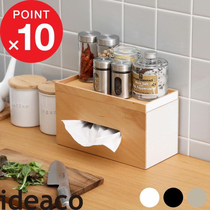 ideaco/イデアコ PLYWOOD Series「Roof Paper Box(ルーフペーパーボックス)」 ホワイト ティッシュ ケース ボックス カバー キッチンペーパー おしゃれ 北欧 シンプル プライウッド デザイン雑貨 リビング 寝室 キッチン