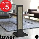「 猫の爪とぎスタンド タワー 」tower 4212 4213 ホワイト ブラック 爪とぎ 爪磨き つめとぎ 段ボール ケース トレー…