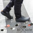 『レビュー投稿でキッチンタワシ他』 FRONTIER / フロンティア 「 bi sole ( バイソール )」 ツッカケ サンダル 靴 メ…