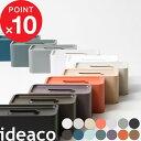 『 compact tissue case (コンパクトティッシュケース) 』 ideaco コンパクト サイズ エコ エコサイズ ハーフティッシ…