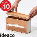 ideaco 「 Roof Paper Box Slim ( ルーフペーパーボックススリム )」 ティッシュケース ペーパータオルケース ティッ…