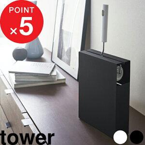 『 カーペットクリーナースタンド タワー 』 tower 収納スタンド スペアテープ収納 雑貨 粘着カーペットクリーナー ハンディクリーナー コロコロ 見せる 隠す 収納 スタンド ホワイト ブラッ
