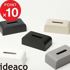 『tissue case SP(ティッシュケース エスピー) 』 ideaco ソフトパック用 袋ティッシュ エコパック ティッシュケース ソフトパック エコ カバー ケース ボックス ディスペンサー ティッシュペーパ