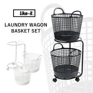 『 ランドリーバスケット 2段 』 ライクイット like-it 洗濯機横 洗濯物 洗濯 ランドリー ランドリー収納 ランドリーラック バスケットセット バスケット 洗濯かご かご スリム ラック キャス