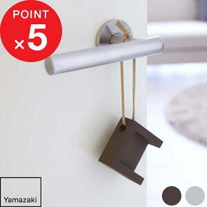『 ドアストッパー キューブ 』 CUBE ドア止め 扉止め ドア 扉 ストッパー 固定 ドアストップ ドアストッパー ドアノブ 引っ掛け シンプル コンパクト おしゃれ スタイリッシュ 玄関 シリコン