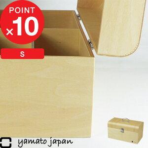 『レビュー投稿で選べる特典』yamato japan「 KYU2 S(キューツーS)」 くすり 薬 絆創膏 消毒液 医療用品 衛生用品 収納 収納ボックス 救急箱 くすり箱 薬箱 救急 救急グッズ 取っ手付き コンパ