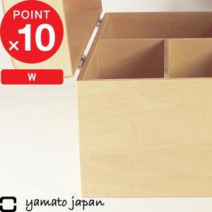 『レビュー投稿で選べる特典』yamato japan「 KYU2 W(キューツーW)」 くすり 薬 絆創膏 消毒液 医療用品 衛生用品 収納 収納ボックス 救急箱 くすり箱 薬箱 救急 救急グッズ 取っ手付き ワイド