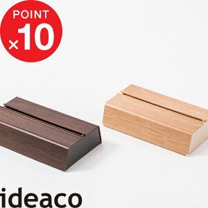 イデアコ 『 Wall PT wood ( ウォール ペーパータオル ウッド )』 ideaco ティッシュケース ペーパータオルケース ペーパータオルホルダー キッチンペーパーホルダー キッチンペーパーケース ティ