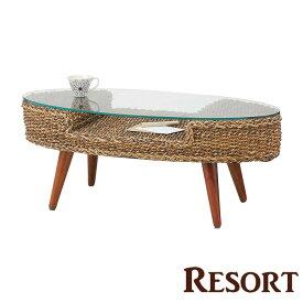「クラール オーバルテーブル」 『Resort/リゾート』 ブラウン アバカ ローテーブル