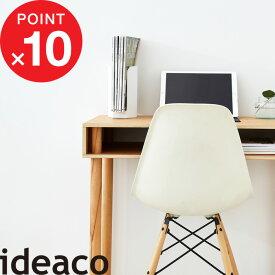 PCデスク 『 Pallet PCH(パレット ピーシーハイ) 』ideacoおしゃれ 木製 北欧 シンプル コンパクト ホワイト デザイナーズ 机 テーブル デスク 学習机 子供机 子供 省スペース 小さい パソコンデスク プライウッド 美しい 新生活 シリーズ 組み立て 簡単 イデアコ