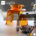 『レビュー投稿で選べる特典』レジェール Legere 「H30 バスチェア 3点セット」<H30チェア 湯手おけ 湯おけ> 風呂 …