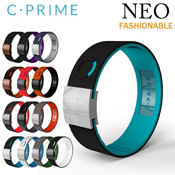 『レビュー投稿で選べる特典』C-PRIME/シープライム 「 NEO ネオ 」 ギフト プレゼント ラッピング ブレスレット 腕輪 バランス パワーバンド CPRIME 正規品【ギフト/プレゼントに】