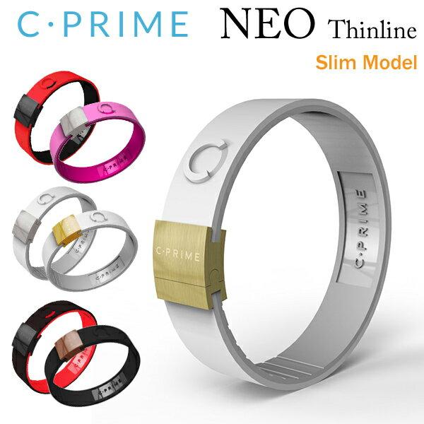 『レビュー投稿で選べる特典』C-PRIME/シープライム 「 NEO Thinline ネオシンライン 」 ギフト プレゼント ラッピング ブレスレット 腕輪 バランス パワーバンド CPRIME 正規品 【ギフト/プレゼントに】